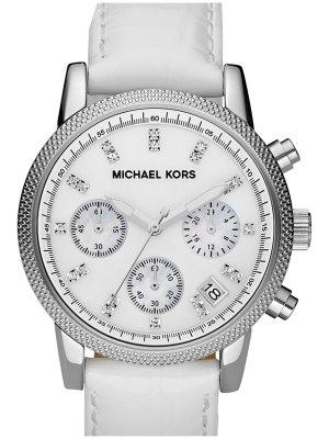 Michael Kors Reloj analógico blanco Cuero
