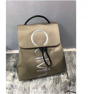 Calvin Klein Zaino laptop beige