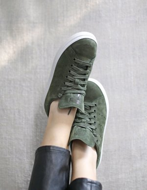 Neu! Stan Smith New Bold Sneaker low khaki