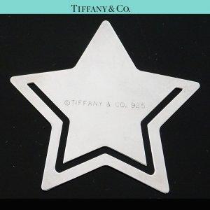 Tiffany&Co Botón color plata plata verdadero