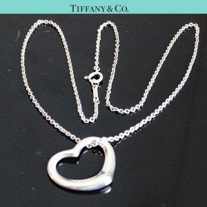 Tiffany&Co Silver Chain silver-colored real silver