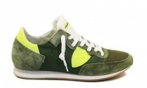Philippe Model Sneaker TROPEZ ERBA YELLOW