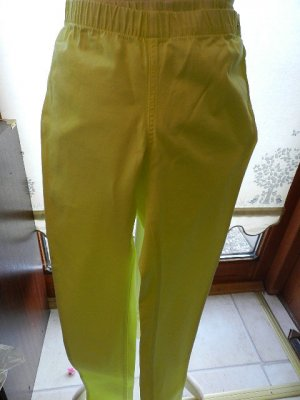 Pieces Jeans stretch vert gazon