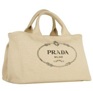 Prada Shopping Bag beige-dark brown mixture fibre
