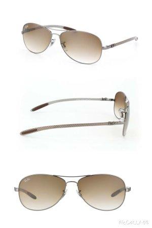 Ray Ban Sonnenbrille Pilotenbrille 8301 004/51