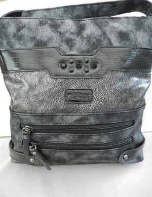 Rieker Crossbody bag multicolored imitation leather