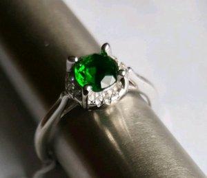 Ring, Größe S (52-54)