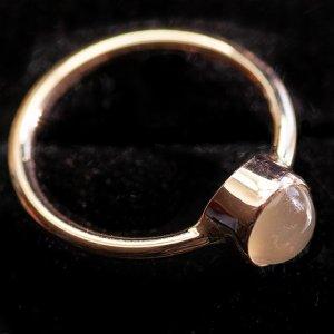 Ring in Roségold (585er) mit Mondstein