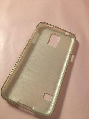 Étui pour téléphone portable gris clair-blanc matériel synthétique