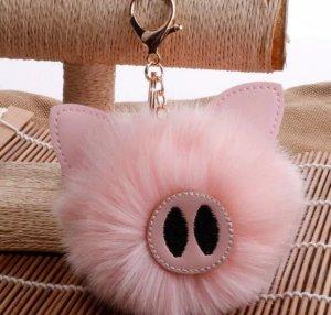 Schlüssel-/ Taschenanhänger süßes Puschel Schwein  NEU