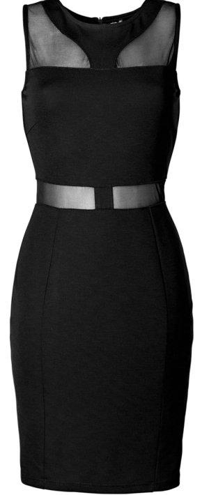 ♡ Schönes Schwarzes Kleid ♡