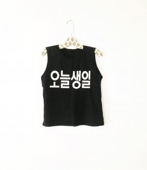 schwarzes tank top / shirt / vintage / korean fashion / boho / hippie / black&white