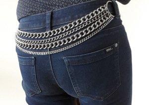 Sexy ausgefallener Gürtel