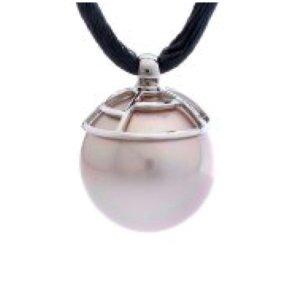 Silber Leder-Halskette Misaki mit Perle NEU