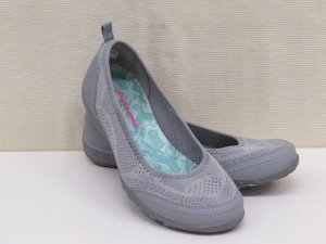 Skechers Peep Toe Ballerinas silver-colored
