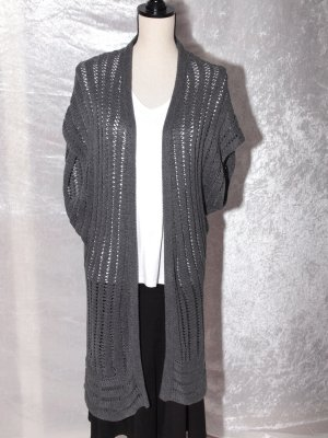 Mexx Knitted Coat grey