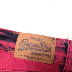 SUPER DRY Jeans, ungetragen.
