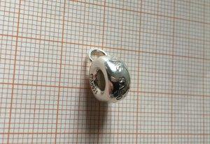 Thomas Sabo Charm-Träger aus 925er Silber