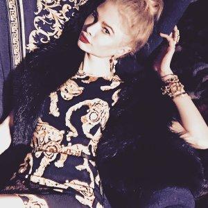 Versace Etuikleid Panther