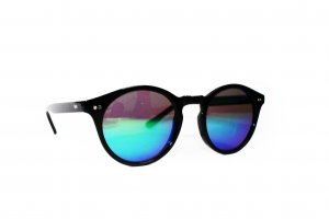 Vintage Retro Mirrored Sunglasses