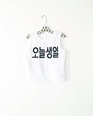 weisses / tank top / shirt / vintage / black & white / edgy / korean / letter shiirt / hippie / boho