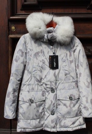 Woolrich Parka silver-colored