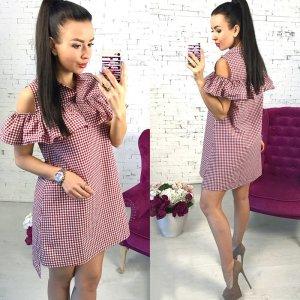 Wunderschönes Kariertes Kleidchen