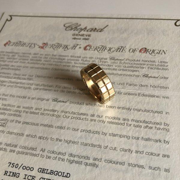 {{ CHOPARD ICE CUBE Ring }} mit Zertifikat+Rechnung