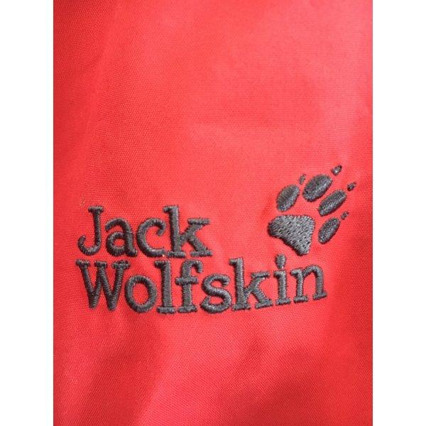 Jacke von Jack Wolfskin