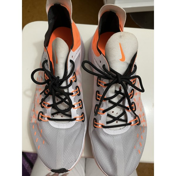Nike EXP X14 SE Just do it sneaker