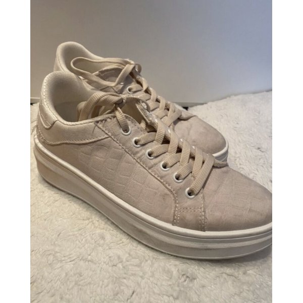 Topshop Sneaker Animalprint